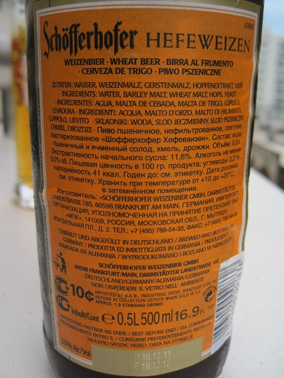 Schofferhofer Weizenbier back label